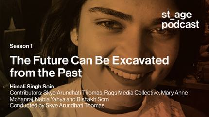 The Future Can Be Excavated from the Past